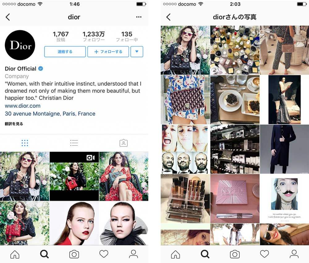 instagram-fashion-brands11