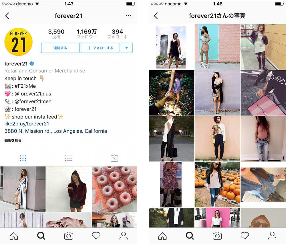 instagram-fashion-brands12