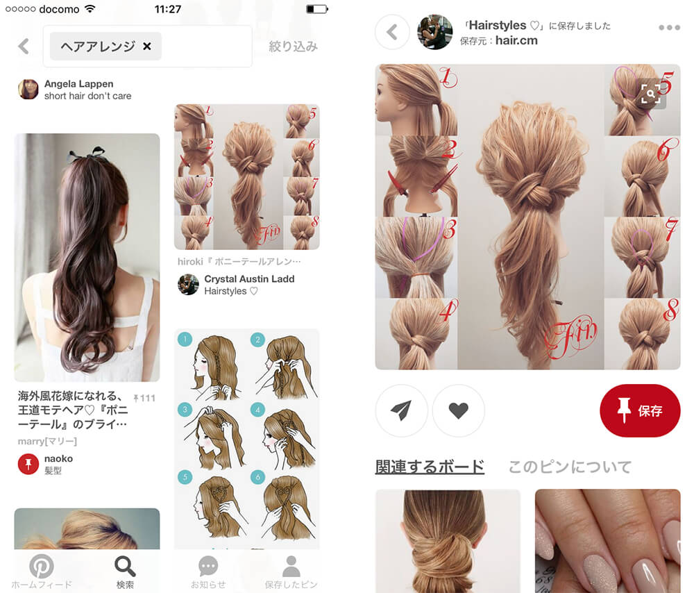 hair-styling-apps21