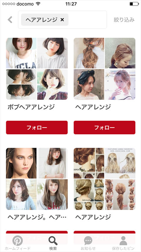 hair-styling-apps24